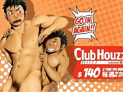 Hongkong cute boy in gay sauna (not porno)